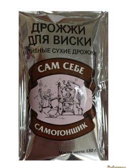 """ДРОЖЖИ ДЛЯ ВИСКИ """"САМ СЕБЕ САМОГОНЩИК"""", 130 ГР"""