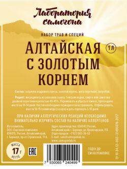 Настойка Алтайская с золотым корнем / набор трав и специй