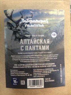 """Набор трав и специй """"Алтайская с пантами"""""""