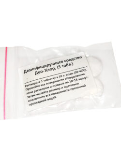 Дезинфицирующее средство ДЕО-Хлор, 5 штук